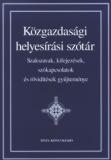 Tinta Knyvkiad: Közgazdasági helyesírási szótár