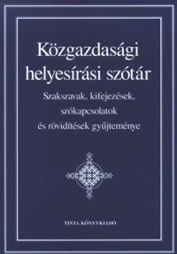 Bárányné Szabadkai Éva, Mihalik István: Közgazdasági helyesírási szótár