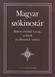Tinta Knyvkiad: Magyar szókincstár