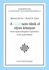 Benkes Zsuzsa, Petőfi S. János: A vízjel nem tűnik el olyan könnyen
