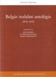 Tinta Knyvkiad: Bolgár irodalmi antológia