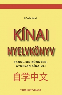 P. Szabó József: Kínai nyelvkönyv