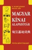 Tinta Knyvkiad: Magyar-kínai alapszótár