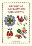 Tinta Knyvkiad: Híres magyar hímzésmotívumok kifestőkönyve
