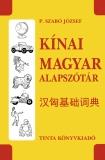 Tinta Knyvkiad: Kínai-magyar alapszótár