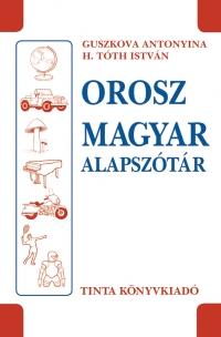 Guszkova Antonyina, H. Tóth István: Orosz-magyar alapszótár