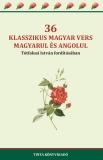 Tinta Knyvkiad: 36 klasszikus magyar vers magyarul és angolul